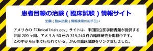Main-01_660